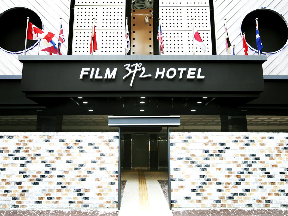 Experience Seoul attractions Film 37.2 Hotel Jamsil - 5 Places to See On A Tour of South Korea's Capital