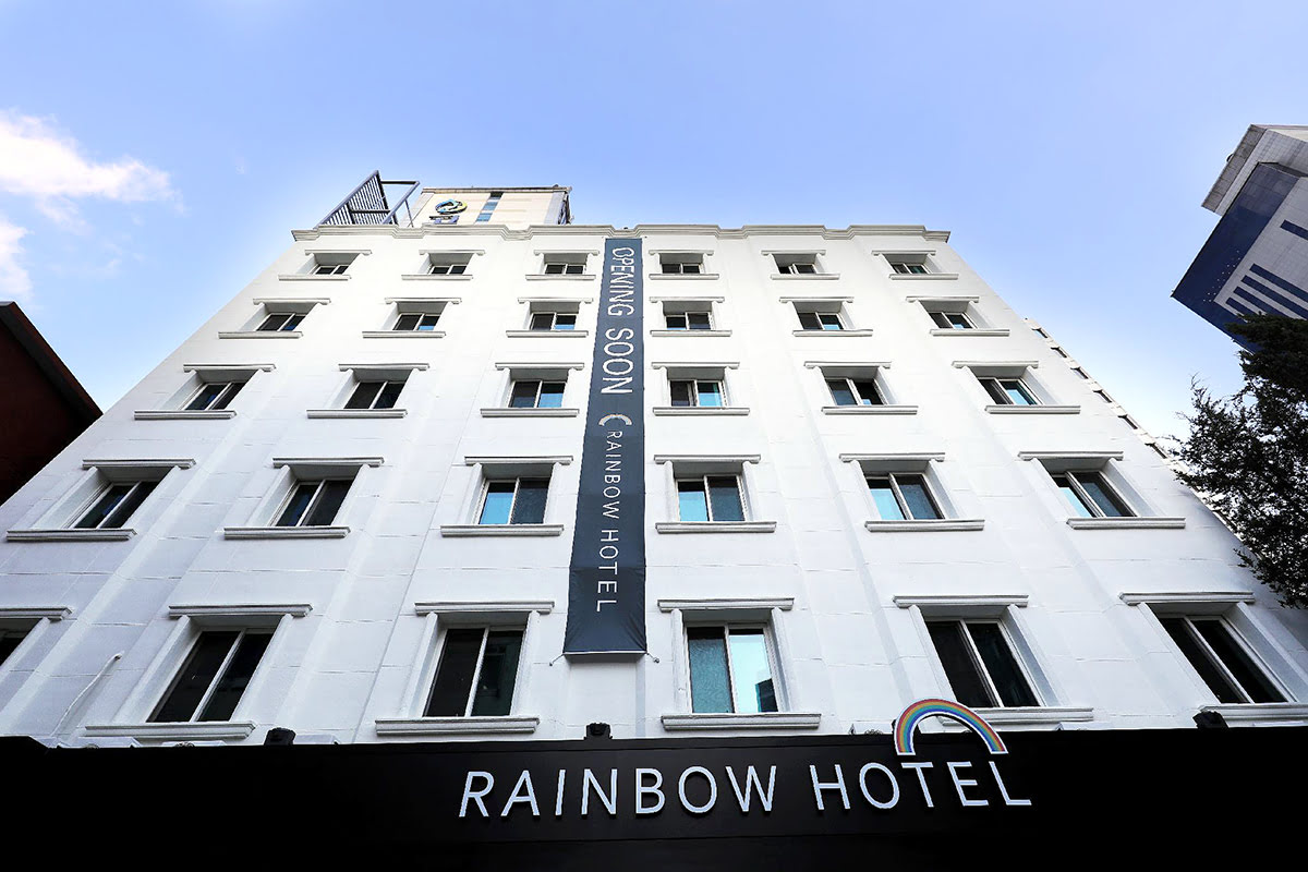 Experience Seoul attractions Rainbow Hotel Youngsan - 5 Places to See On A Tour of South Korea's Capital