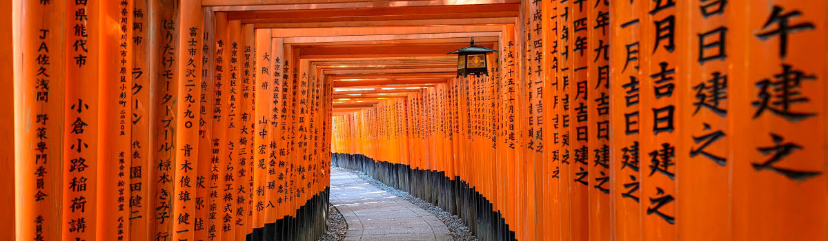 Travel Japan: 6 Osaka Day Trips & Magical Getaways
