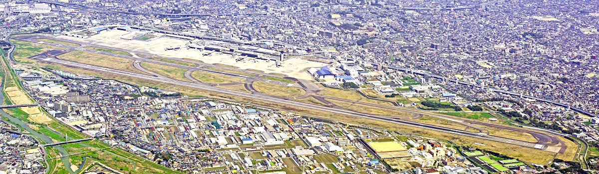 Travel Japan: How to Get from Itami Airport to Osaka & Kyoto
