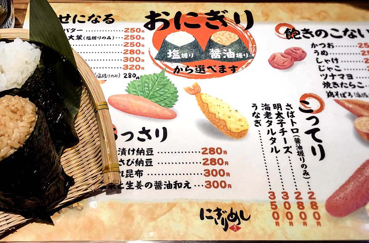 Osaka food_cost to eat in Osaka_restaurant