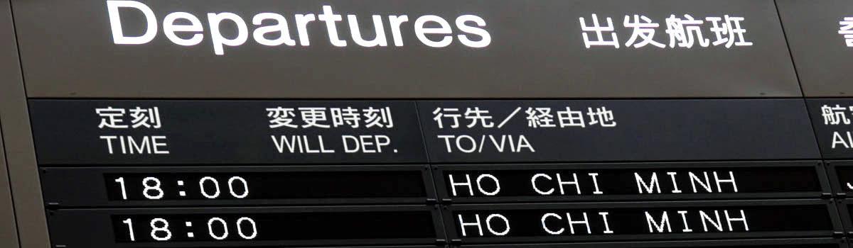 Osaka Tourist Info: Travel Guide to Tax-Free Shopping, Tipping & Visa to Japan