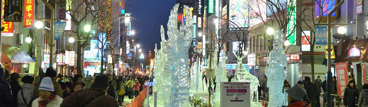 삿포로 겨울 여행 가이드 3편: 현지인과 방문객 모두에게 사랑받는 제70회 '삿포로 눈축제'