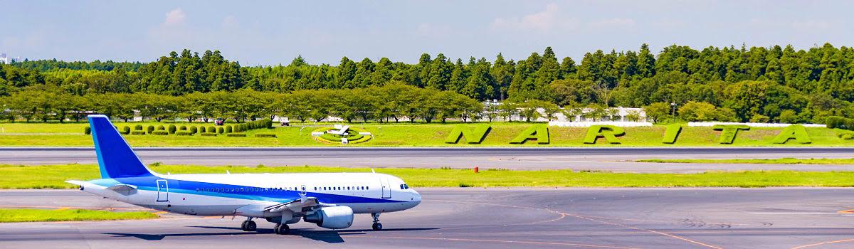 Tokyo Airport Guide: Haneda & Narita International Airports