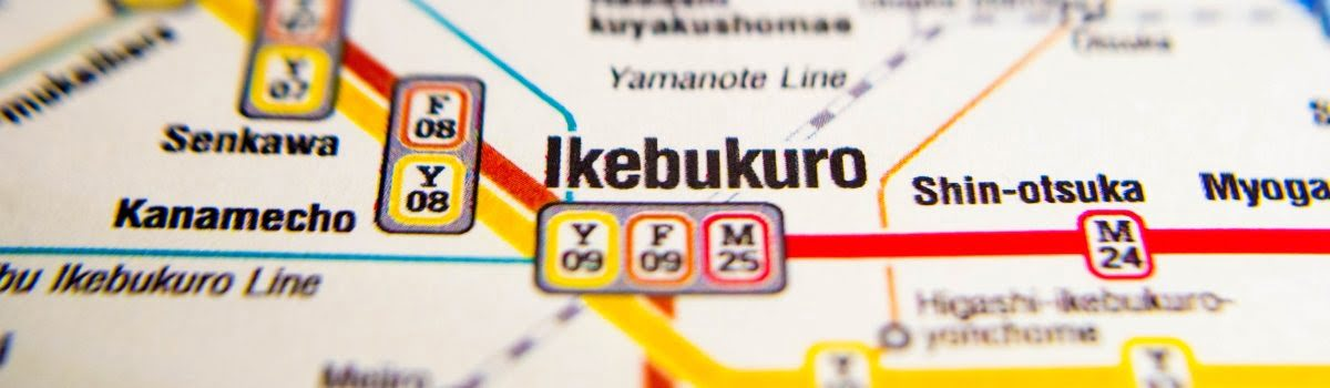 15 Free and Low-Cost Things to Do in Ikebukuro