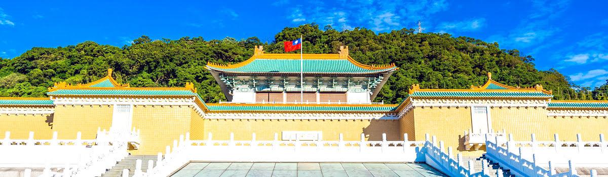 National Palace Museum, Taipei | Hours & Ticket Prices